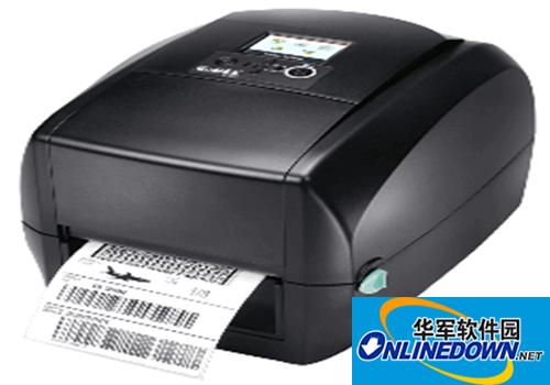 科诚R700条码打印机驱动