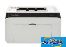 奔图P2650打印机驱动