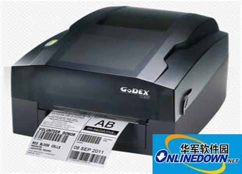 科诚Godex G300打印机驱动