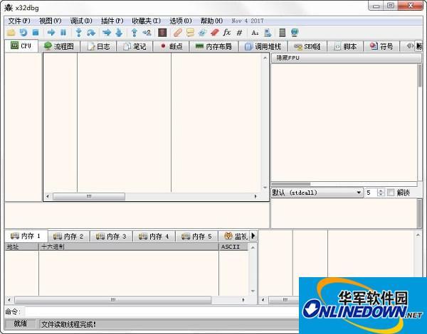 x32_dbg调试工具