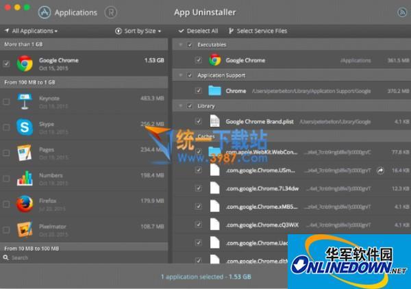 App Uninstaller Mac  v4.6 最新版