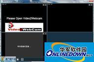 Xeoma(全球摄像头直播软件)
