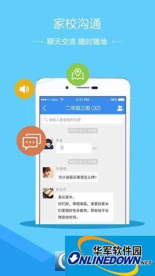 2017浙江工业大学消防知识竞赛答案