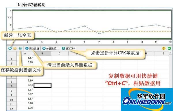 太友CPK计算工具