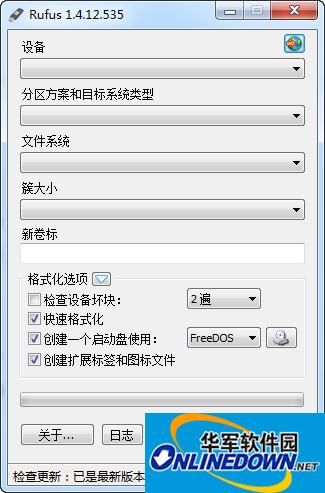 制作linux启动u盘(rufus)