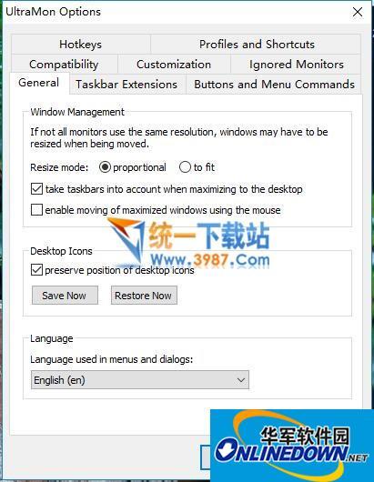 UltraMon多显示器设置工具  v3.4.0 官方安装版