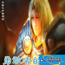 勇敢者的游戏 2.20巨魔崛起
