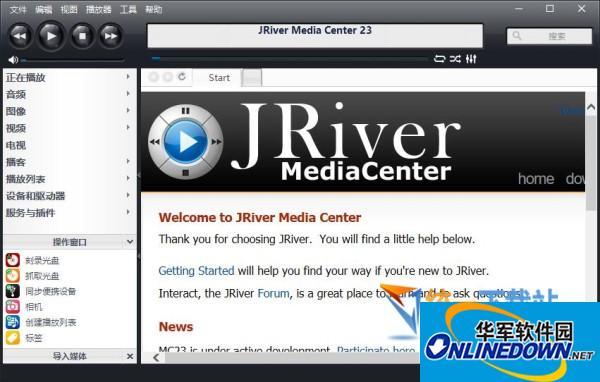 J.River Media Center(音频文件管理)  v23.0.81 免费中文