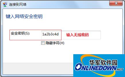 普联TL-WDN5200H免驱版网卡管理软件