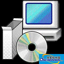 remote link电脑版 最新版