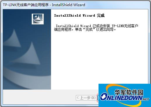 普联TL-WN726N网卡管理软件