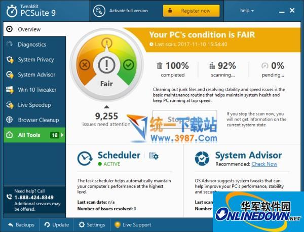 TweakBit PCSuite(系统优化清理)