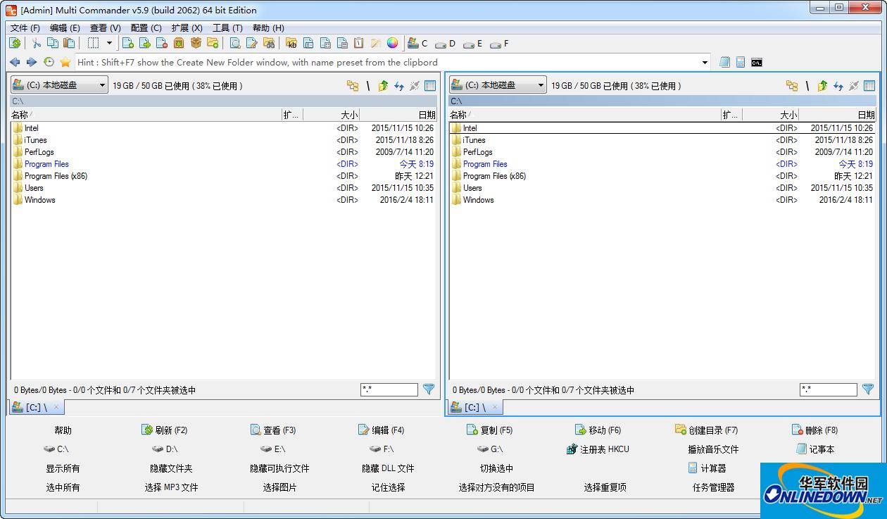 多标签文件管理器(Multi Commander)