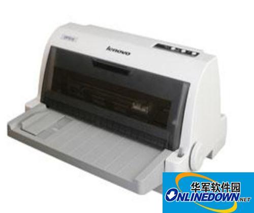 联想dp515k打印机驱动