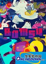 Bomsy3DM未加密版 简体中文硬盘版
