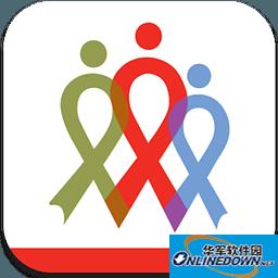 2017兰州市第五届预防艾滋病知识竞赛答案 完整版