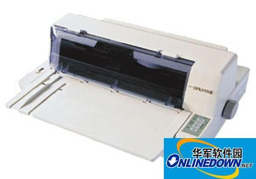 富士通dpk8510e打印机驱动