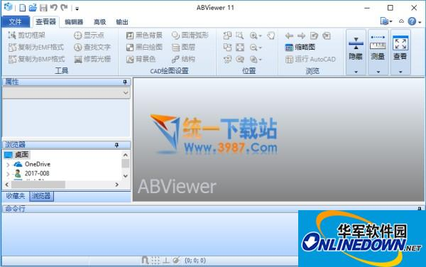 ABViewer Enterprise(文档浏览)
