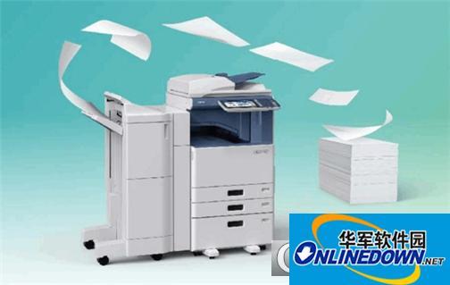 东芝fc3055a打印机驱动