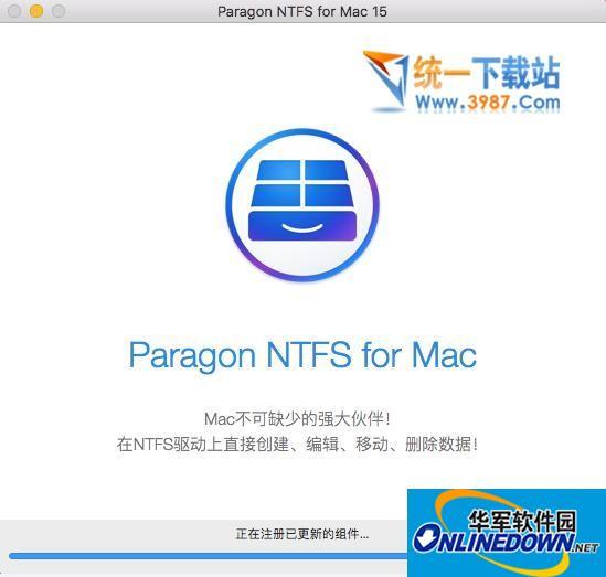 Paragon NTFS For Mac 15  简体中文版