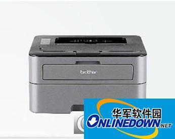 兄弟2560dn打印机驱动
