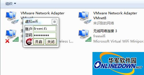免费wifi一键共享工具