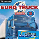 欧洲卡车模拟2v1.28更多与更好的灯光MOD 绿色版