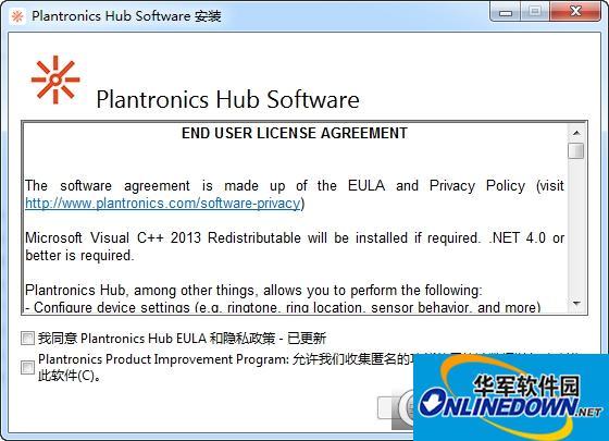 Plantronics Hub desktop
