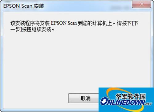 爱普生epson V30SE扫描仪驱动