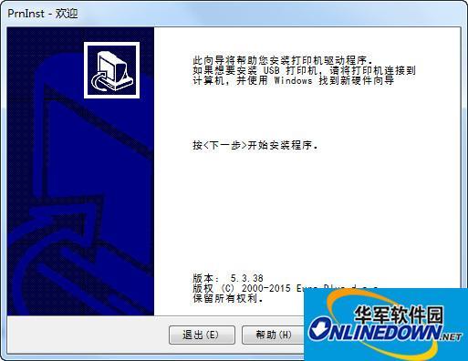 佳博gp1125d打印机驱动