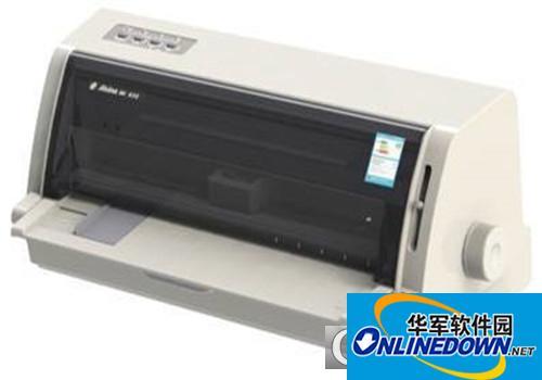 航天信息Aisino SK-860打印机驱动