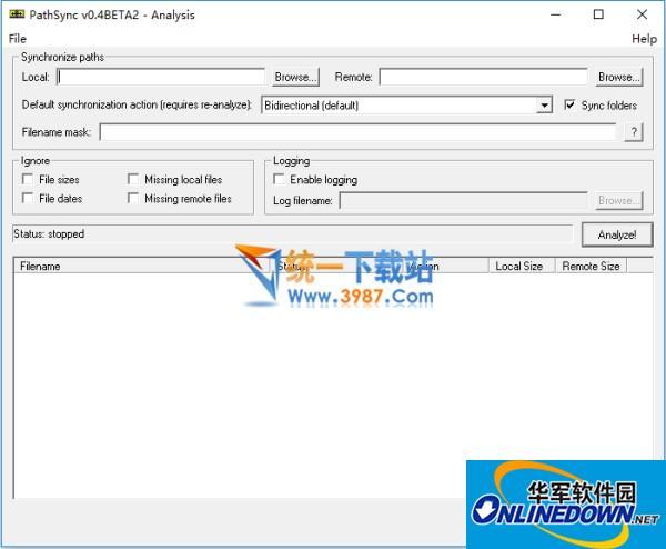 PathSync(文件夹同步工具)  v0.42 绿色中文版