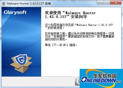 Malware Hunter