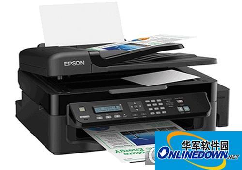 爱普生L551打印机驱动
