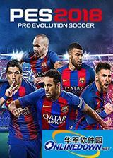 实况足球2018河床中场萨拉基面部补丁 PC版
