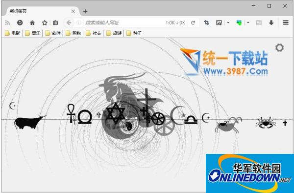 Mozilla Firefox ESR浏览器  v52.5.0 绿色便携版