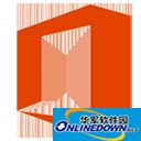 Office 2016 for mac  15.40 中文版