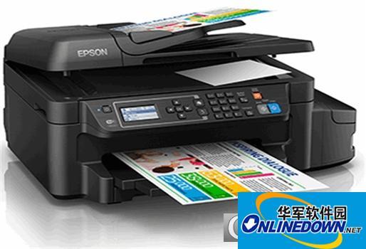 爱普生L655打印机驱动