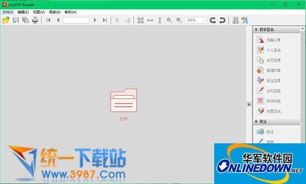 AnyPDF Reader  5.1.3709 官方版