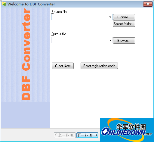 dbf converter(dbf文件格式转换器)