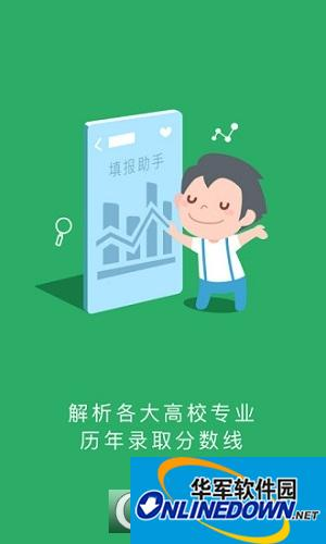 江西教育网中小学生安全知识网络竞赛答案