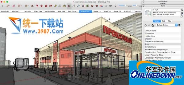 SketchUp Pro 2018 for Mac