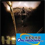 星河战队2死亡任务 1.5 PC版