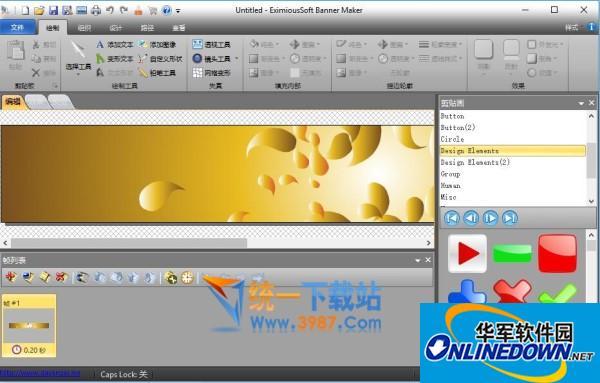 EximiousSoft Banner Maker(横幅制作软件)