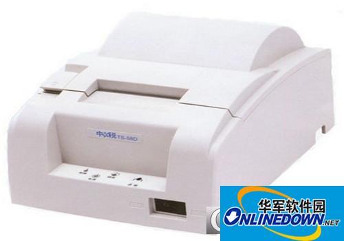 中税ts670KII打印机驱动