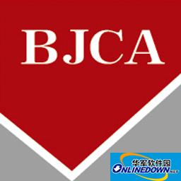 海南省国地税CA驱动及多CA兼容控件