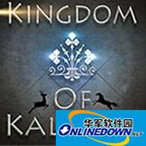 卡利隆王国 3.4.62 PC版