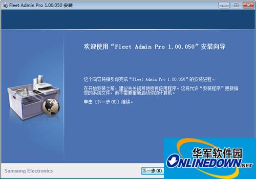 三星3710D打印机驱动