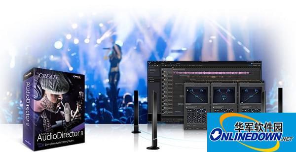 AudioDirector8音频编辑软件