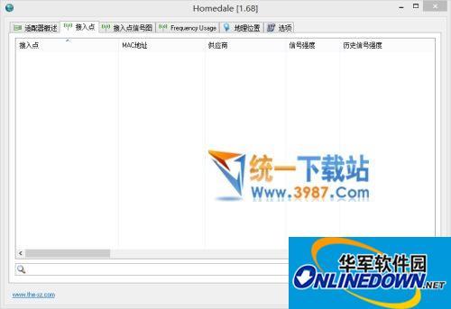 Homedale(无线网络信号强度检测)  v1.73 汉化中文绿色版